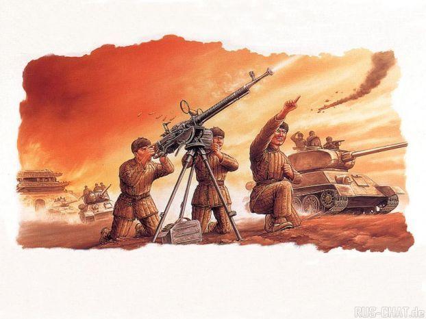 рисунки 1941 1945: