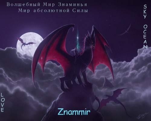 http://s1.imgdb.ru/2007-06/05/9193867Znammir-J_bdaf79gb.jpg