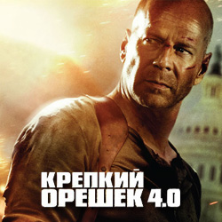 http://s1.imgdb.ru/2007-06/22/214324-bmp_c2e5rwsn.png