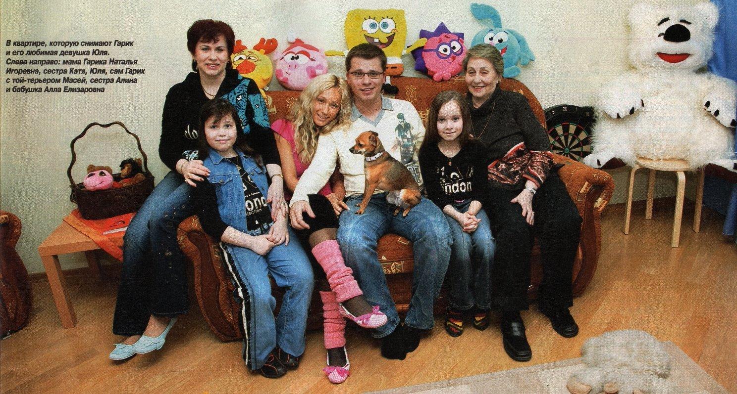 Жена Гарика Харламова: «Причина нашего развода Кристина