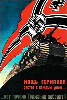 http://s1.imgdb.ru/2007-10/10/German-20propaga_edszww5g.jpg