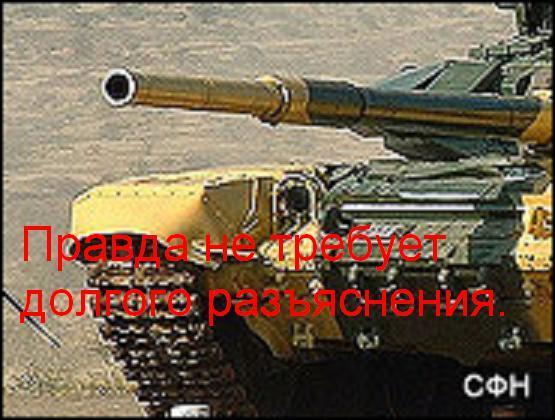 http://s1.imgdb.ru/2007-10/30/t90-jpeg_cmkx9w4t.jpg