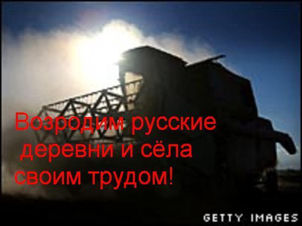 http://s1.imgdb.ru/2007-10/31/-44077348-harves_rhk6dwyz.jpg
