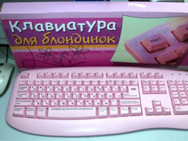 http://s1.imgdb.ru/2007-11/09/1-jpg_me672an2.jpg
