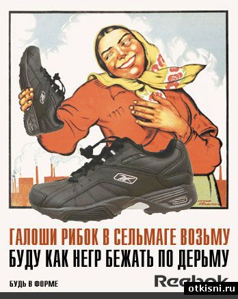 смешные картинки Otkisni-ru-315-j_7qmyk4bn