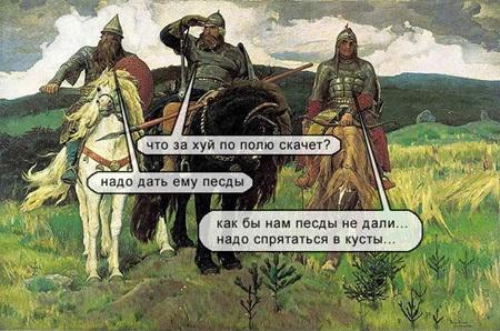 смешные картинки Asdasdasd-jpg_4ebpmxbt