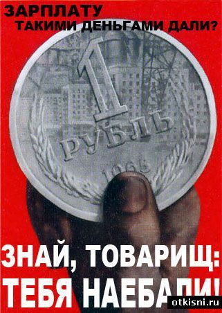 смешные картинки Otkisni-ru-306-j_dozy8e43