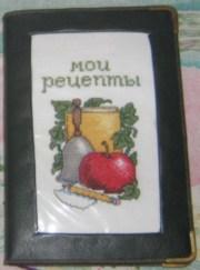 http://s1.imgdb.ru/2007-11/17/-jpg_wdwnbhy4.tmb.jpg