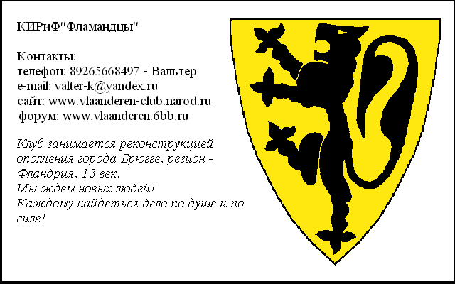 http://s1.imgdb.ru/2007-12/27/-bmp_97yn5mnc.png