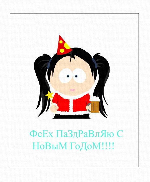http://s1.imgdb.ru/2007-12/31/-s-jpg_x7x7dyf3.jpg