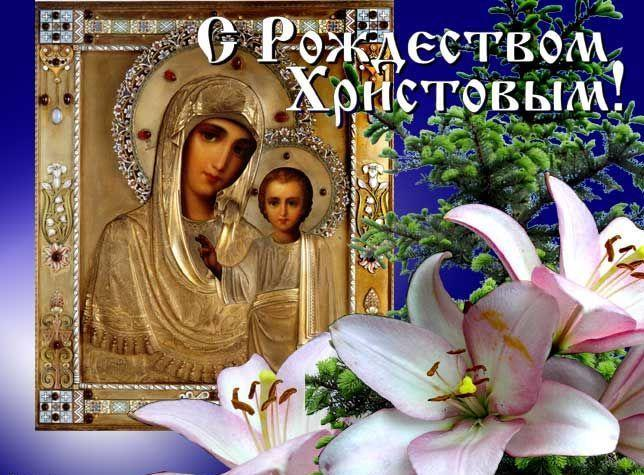 http://s1.imgdb.ru/2008-01/06/001-jpg_h6e9zmfr.jpg