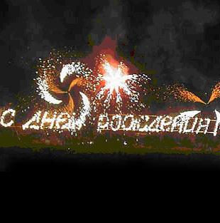http://s1.imgdb.ru/2008-01/23/prod-233-jpg_qt4znrbn.jpg