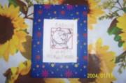 http://s1.imgdb.ru/2008-08/08/100-0294-jpg_42eog2em.tmb.jpg