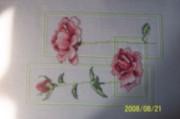 http://s1.imgdb.ru/2008-08/25/100-0328-jpg_qbh93k8g.tmb.jpg